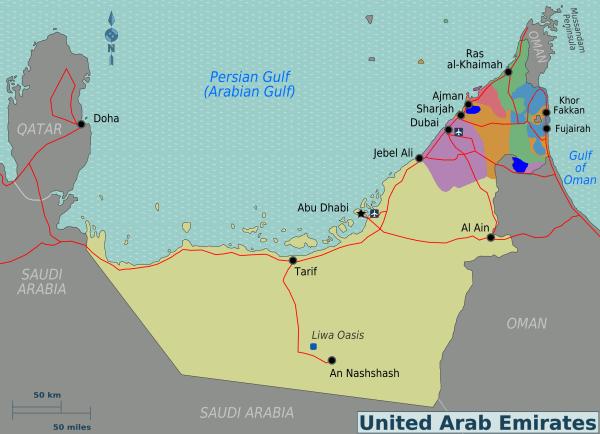 World Travels United Arab Emirates The Swiss Rock