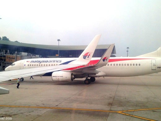 Airline Review - Malaysia Airlines