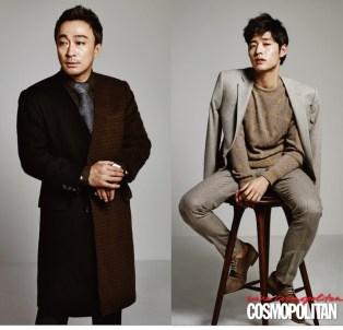 kanghaneul-misaeng+cosmopolitan+oct14_2