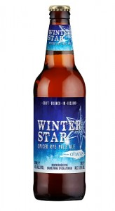 O'Hara's Launches 2016 Edition of Winter Star and Crafty Christmas Gift Packs