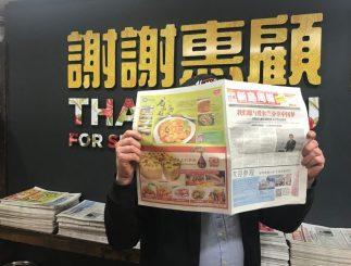 Asia Market Karl Whelan 6
