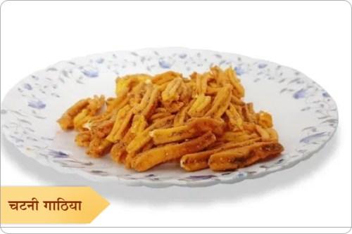 Buy Chutney Gathiya Online