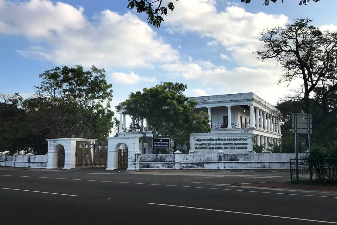 The Maritime and Naval Museum, Trincomalee