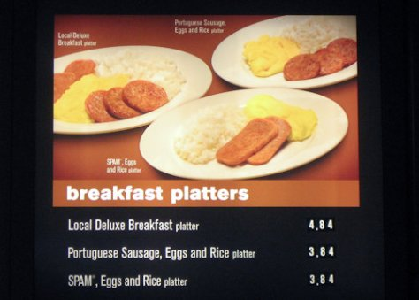 McDonald's Spam breakfast Platter