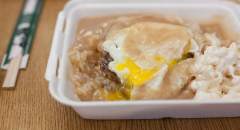 Loco Moco from L&L's