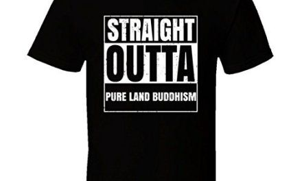 Leaning Toward Pure Land