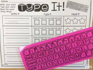 type your sight words