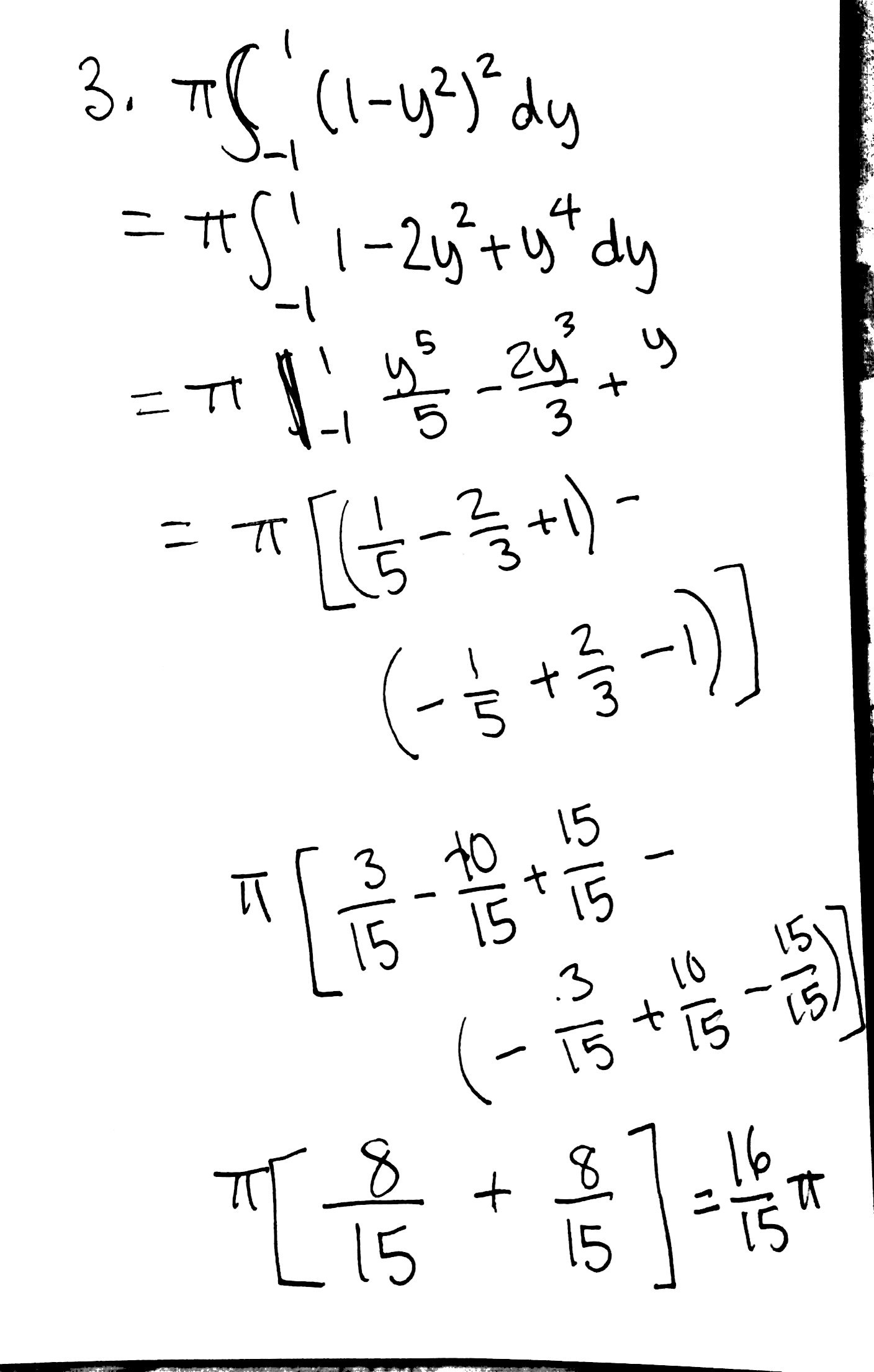 Apcalc Lesson 26 Volume From Integration
