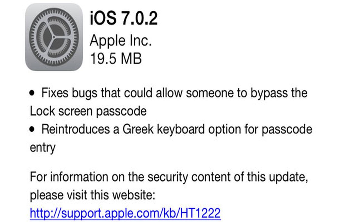 Apple Fixes Lockscreen Bypass Bug With iOS 7.0.2