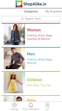 ShopAlike Categories