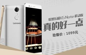 Lenovo K5 Note Launched - Full Details