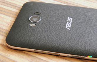 ASUS Zenfone Max 2016 Design Quality
