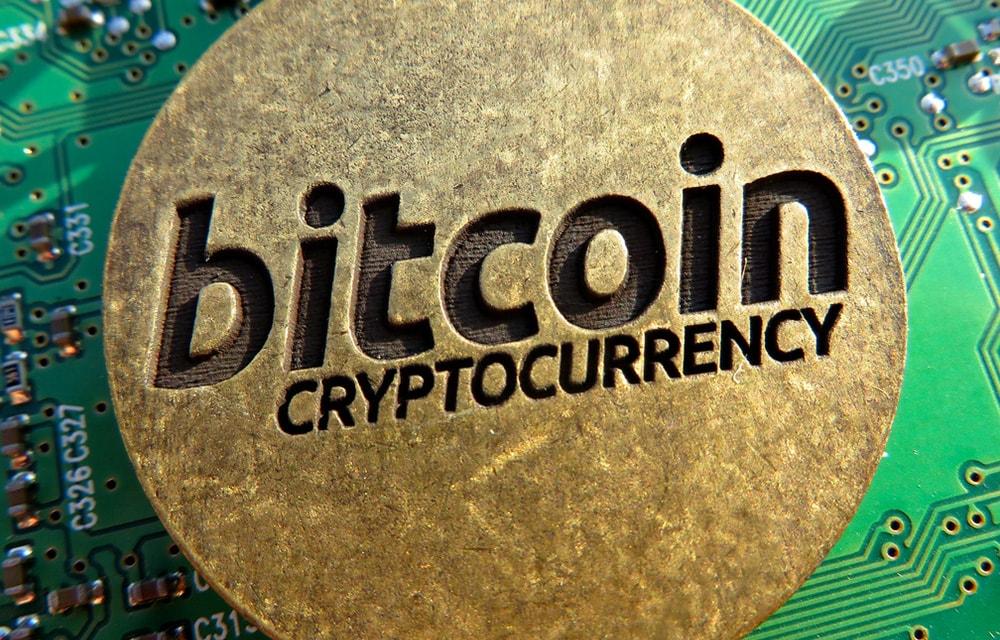 Best Bitcoin Miner Software