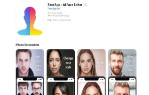 FaceApp on Apple App Store