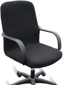 BTSKY Office Computer Chair Cover