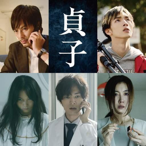 Sadako's victims.