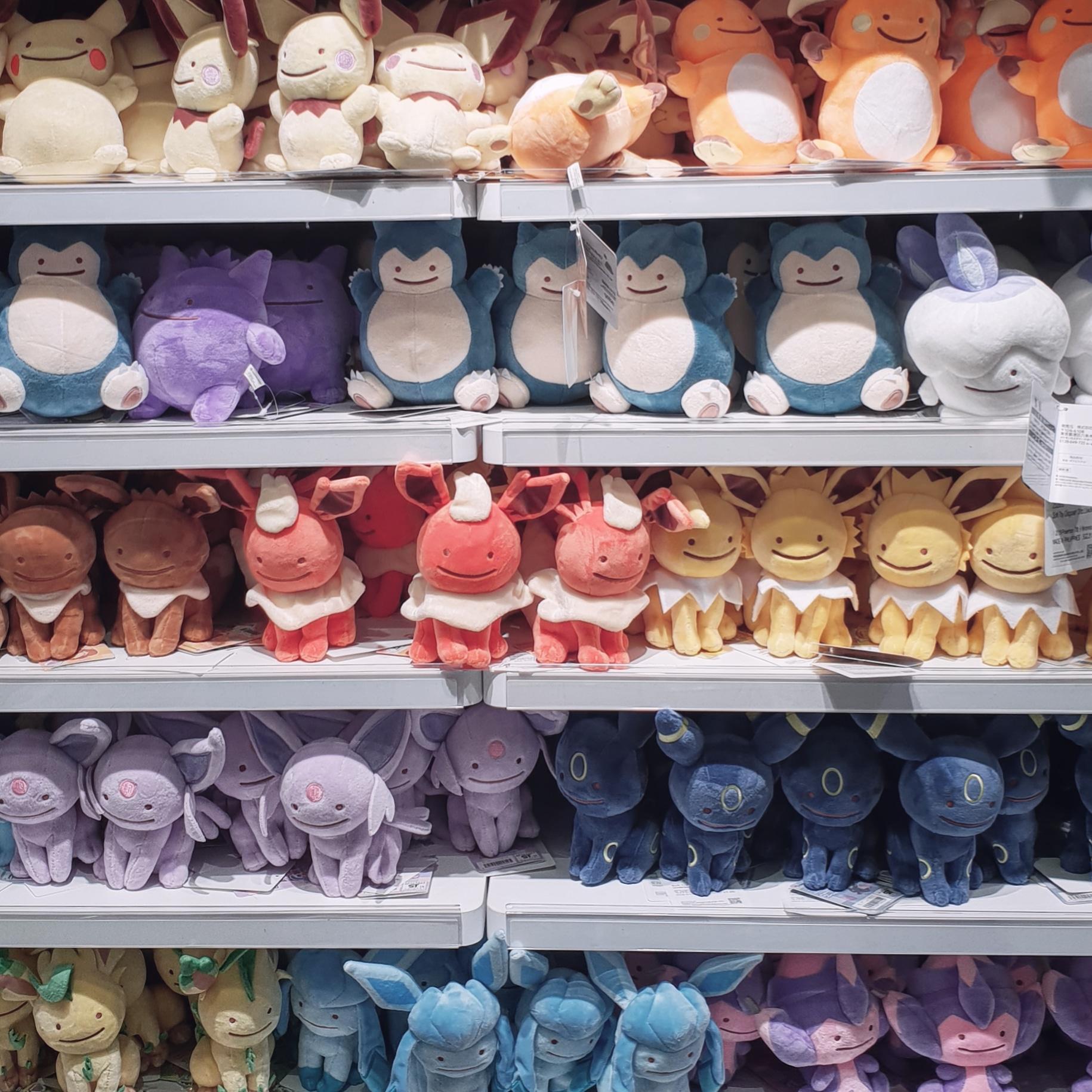 Pokemon plush toys.