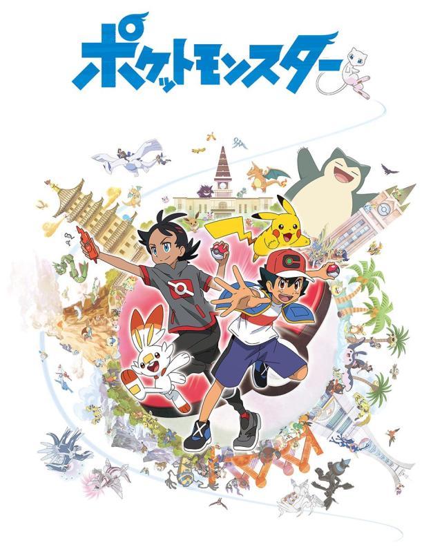 Full promotional poster via IGN