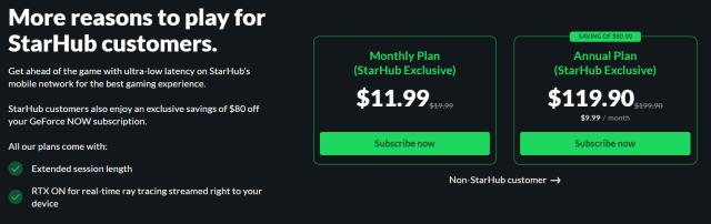 GeForce Now Powered By StarHub