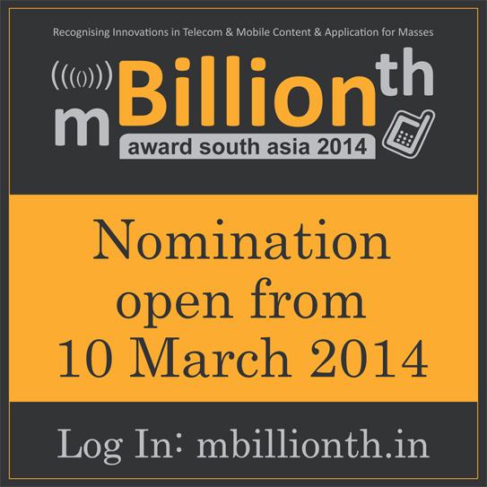 mBillionth Award