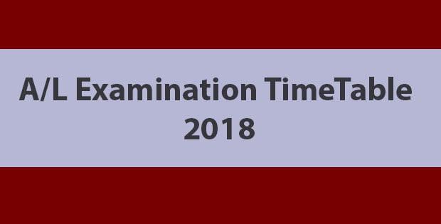 GCE AL Examination Timetable