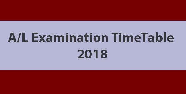 GCE AL Examination Timetable