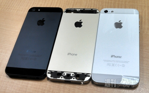Another HD Video Comparison of the iPhone 5S vs iPhone 5
