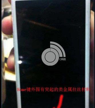 Leaked Photo of iPhone 5S Home Button Hints at Fingerprint Sensor [Rumor]