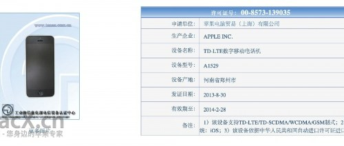 iPhones with TD-LTE Support Granted License in China; China Mobile Deal Imminent