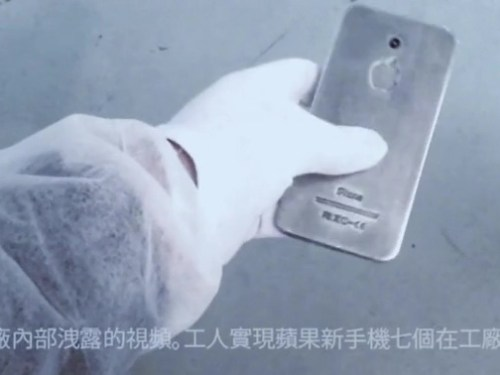Alleged iPhone 7 Prototype Leaked In Video
