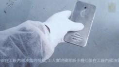 video-iphone-7-proto-03