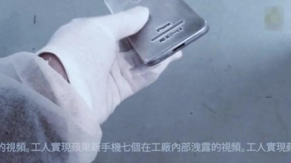 video-iphone-7-proto-05