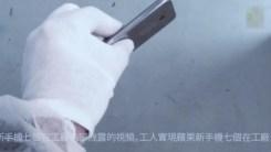 video-iphone-7-proto-06
