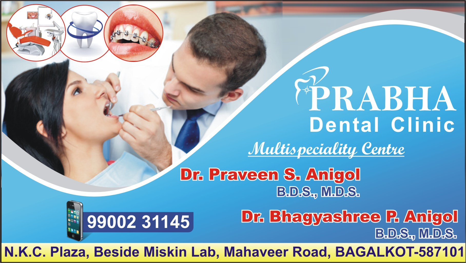 Dental Clinic In Bagalkot