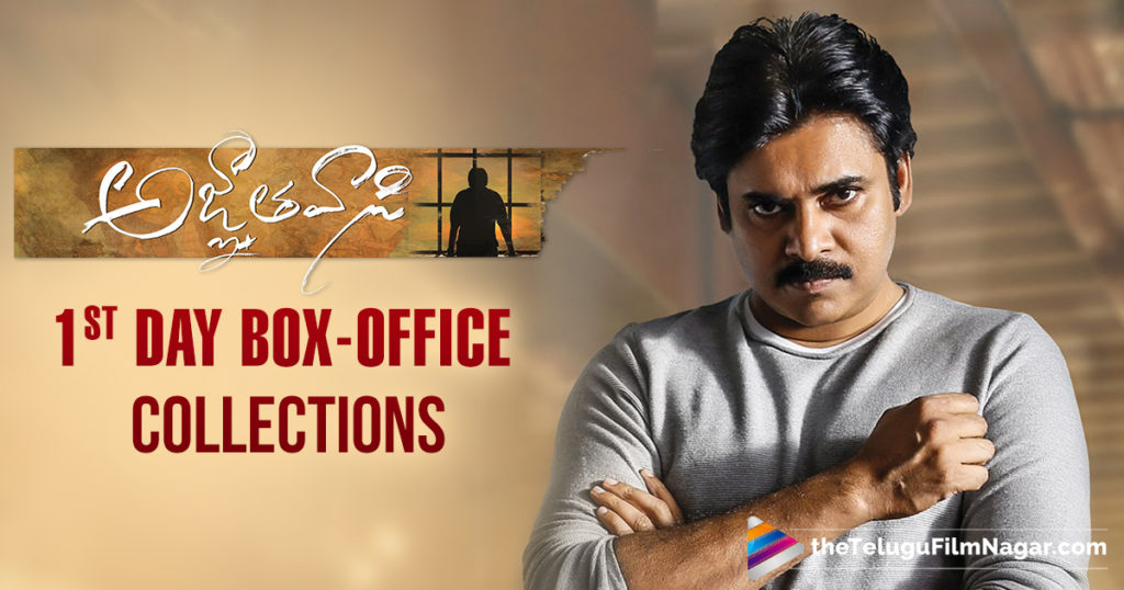 Agnyaathavaasi 1st Day Box Office Collections Pawan