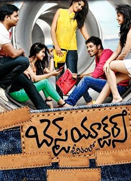 Best Telugu Movies On Amazon Prime : telugu, movies, amazon, prime, Actors, Telugu, Movie, Nandu, Madhu, Filmnagar