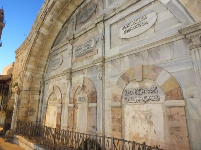 Ceremonial arch covering in Arabic inscriptions