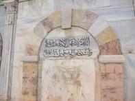 Close up of an Ottoman era inscription
