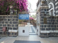 The entrance to Capharnaum