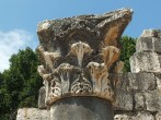 Top of a pillar