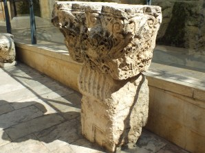 Byzantine pillars from the original Holy Sepulchre