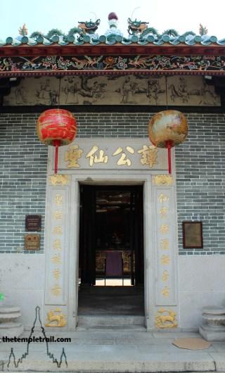 Tam Kung Temple Doorway