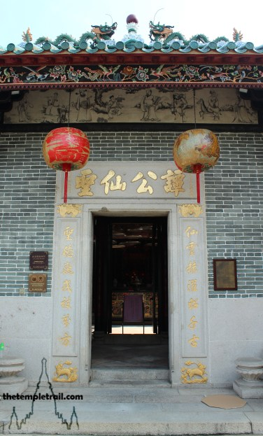 Tam Kung Temple Doorway