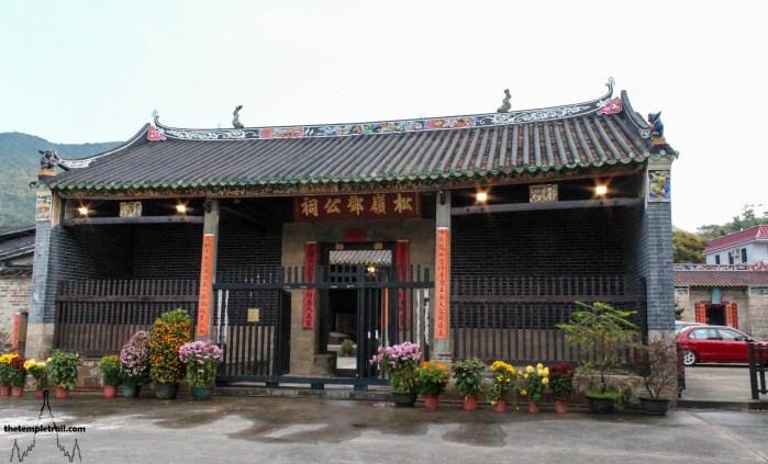 Tang Chung Ling Ancestral Hall Lung Yeuk Tau