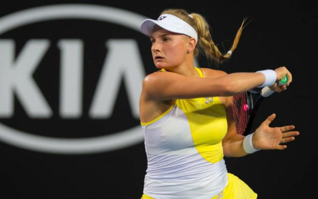 Dayana Yastremska withdrew from the tournament in Nottingham