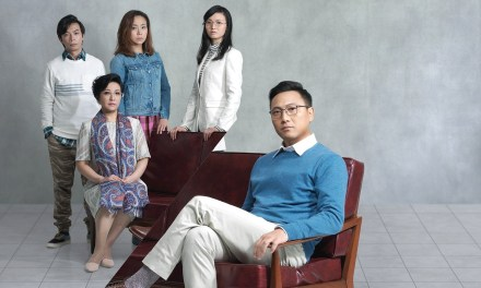 """Hong Kong's Turbulent Times on Stage in Loong Hong-Man's """"A Floating Family"""""""