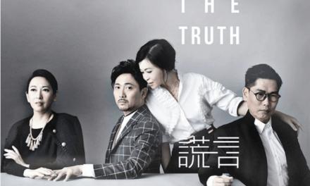 """Drama and Betrayal: Hit Play """"The Truth"""" Comes to Hong Kong"""