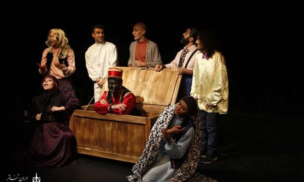 A Report On Iran's Traditional And Ritual Theatre Festival
