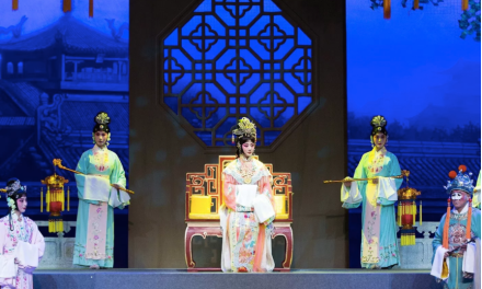 Colliding Traditions Keep Chinese Opera Alive and Well
