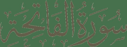 Surah Al-Fatihah: A Brief Explanation